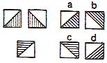 Test de lógica 1