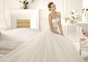 Como sera tu vestido de novia test